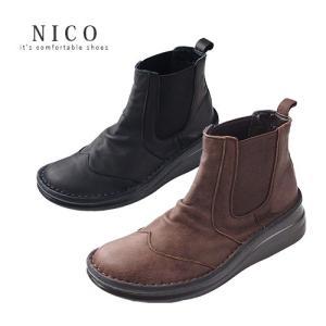 コンフォートブーツ 靴 NICO ニコ 8304 レディース ショートブーツ コンフォートシューズ サイドゴア 黒 ブラック ブラウン|washington