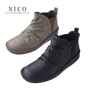 コンフォートブーツ 靴 NICO ニコ 8522 レディース ショートブーツ コンフォートシューズ サイドゴア 黒 ブラック ブラウン|washington