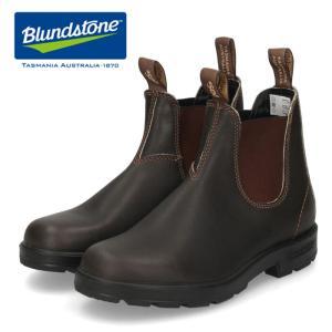 ブランドストーン Blundstone サイドゴアブーツ BS 500050 Stout Brown  レディース メンズ レザー ブラウン|washington