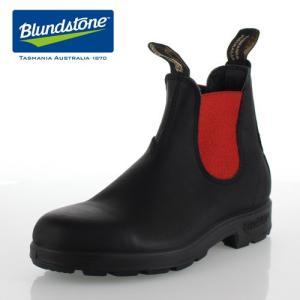 ブランドストーン Blundstone サイドゴアブーツ BS 508888 Voltan Black/Red レディース メンズ 本革 ショートブーツ|washington