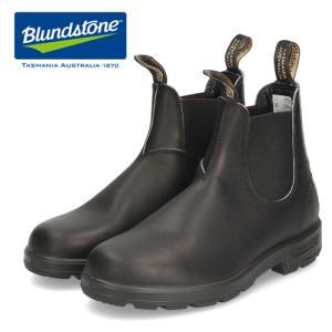 ブランドストーン Blundstone サイドゴアブーツ BS 510089 Voltan Black  レディース メンズ レザー|washington