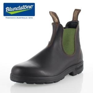ブランドストーン Blundstone サイドゴアブーツ BS 519408  Dark Green ダークグリーン レディース メンズ ショートブーツ|washington
