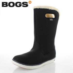 ボグス BOGS 78008 ブラック レディース ブーツ 防水 ウォータープルーフ ボア  保温 セール|washington