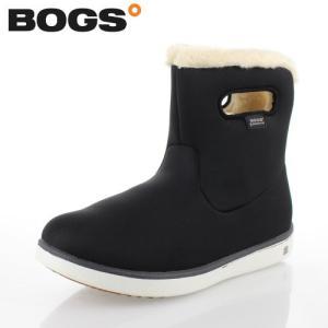 ボグス BOGS 78409 ブラック レディース ブーツ ショート  防水 ウォータープルーフ ボア 保温 セール|washington
