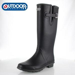 アウトドアプロダクツ ODB120 012 長靴 outdoor products レインブーツ ラバーブーツ 雨 おしゃれ インヒール 黒 ブラック 靴 レディース|washington