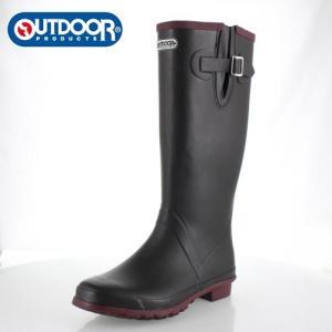 アウトドアプロダクツ ODB120 012 長靴 outdoor products レインブーツ ラバーブーツ 雨 おしゃれ インヒール ブラウン 靴 レディース|washington