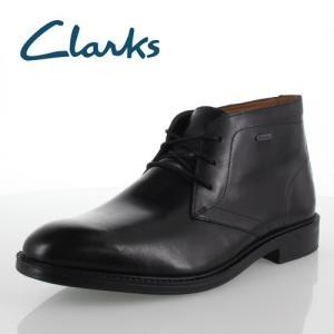 クラークス メンズ Clarks Chilver Hi GTX 802E チルバーハイGTX ブラック ゴアテックス ビジネスシューズ ブーツ 正規品|washington