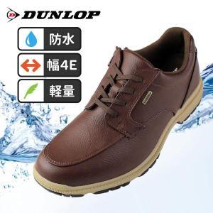 ダンロップ モータースポーツ コンフォートウォーカー DC942WP 防水 幅広 軽量 4E メンズ DUNLOP ウォーキング レッドブラウン 茶色 靴|washington