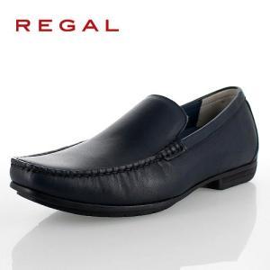 リーガル 靴 メンズ REGAL 56HRAF ネイビー カジュアルシューズ ヴァンプ スリッポン ...