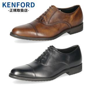 ケンフォード ビジネスシューズ KENFORD KN62 ACJ ブラック 靴 メンズ ストレートチップ ラウンドトゥ 3E 紳士靴 本革 内羽根式 黒 washington