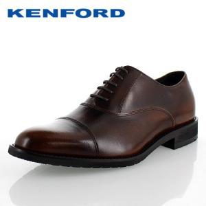ケンフォード ビジネスシューズ KENFORD KN62 ACJ ブラウン 靴 メンズ ストレートチップ ラウンドトゥ 3E 紳士靴 本革 幅広 内羽根式 washington