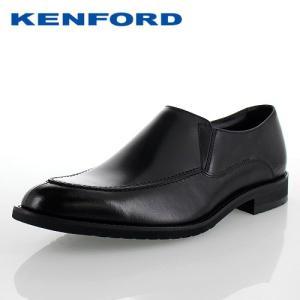 ケンフォード ビジネスシューズ KENFORD KN64 ACJ ブラック 靴 メンズ スリッポン ヴァンプ ラウンドトゥ 3E 紳士靴 本革 幅広 日本製 黒 washington