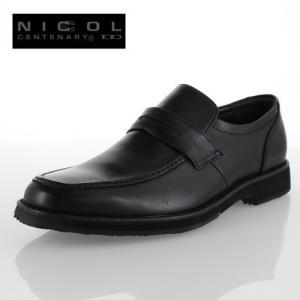 メンズ 靴 NICCOL CENTENARY ニコルセンテナリー 1010 ブラック ビジネスシューズ ローファー スリッポン 本革 日本製 撥水加工 4E|washington