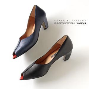 ラボキゴシワークス 靴 RABOKIGOSHI works 12052 オープントゥ パンプス 本革 レディース 5cmヒール ピープトゥ セール|washington