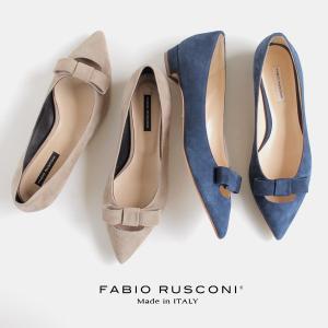 ファビオルスコーニ FABIO RUSCONI パンプス 靴 71032 ポインテッドトゥ リボン フラット スエード ブルー ベージュ|washington