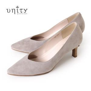 unity パンプス ユニティ 靴 7687 LGYS 本革 スエード ヒール Vカット ライトグレー グレージュ ポインテッドトゥ レディース ワイズ 2E|washington