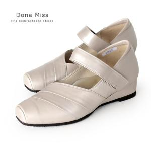 コンフォート パンプス Dona Miss ドナミス 4044 オークP ワイズ 3E 本革 コンフォートシューズ ストラップシューズ レディース 靴|washington