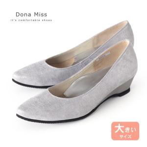 コンフォート パンプス Dona Miss ドナミス 靴 9100K Lグレー ワイズ 3E 本革 ローヒール ウエッジ レディース 25.5cm 26cm 大きいサイズ|washington