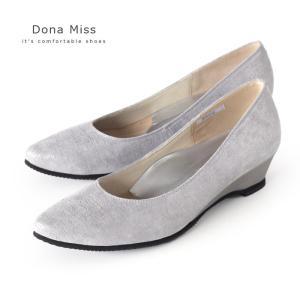 コンフォート パンプス Dona Miss ドナミス 靴 9100 Lグレー ワイズ 3E 本革 ローヒール ウエッジソール レディース メタリック スエード|washington