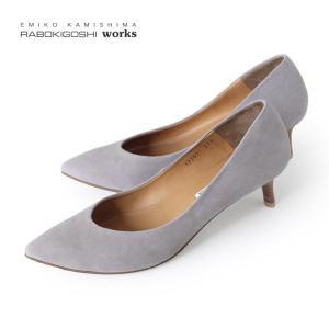 ラボキゴシ ワークス RABOKIGOSHI works パンプス 12297 LGYS 本革 スエード ヒール 撥水 雨 レインパンプス レディース グレー 靴 セール|washington