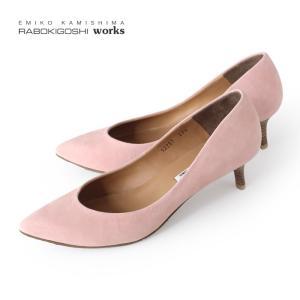 ラボキゴシ ワークス RABOKIGOSHI works パンプス 12297 PBGS 本革 スエード ヒール 撥水 雨 レインパンプス レディース ピンク 靴 セール|washington