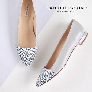 ファビオルスコーニ FABIO RUSCONI パンプス 靴 81002 ポインテッドトゥ フラット 切り替え 鱗模様 ライトグレー セール|washington