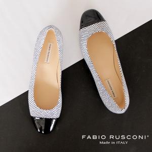 ファビオルスコーニ FABIO RUSCONI パンプス 靴 81005 ラウンドトゥ 切り替え フラット エナメル トゥキャップ 鱗模様 ブラックコンビ 黒 セール|washington