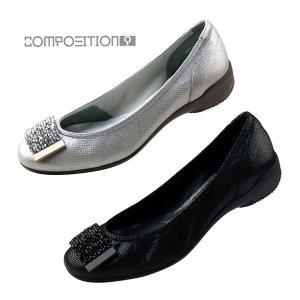 コンポジションナイン COMPOSITION9 靴 2670 コンフォートパンプス レディース ローヒール 低反発 キラキラ スクエア コンポジション9 セール washington