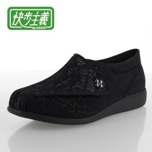 アサヒシューズ 快歩主義 靴 LO11 KS20545 シューズ 介護 介護シューズ 軽量 レース 日本製 3E 黒 ブラック レディース|washington