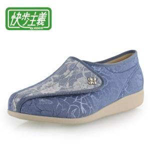 快歩主義 アサヒ  L011 KS20544 ブルー/ホワイト 水色 女性用 婦人用 介護 靴 介護シューズ リハビリシューズ ワイズ 3E 軽量 日本製|washington