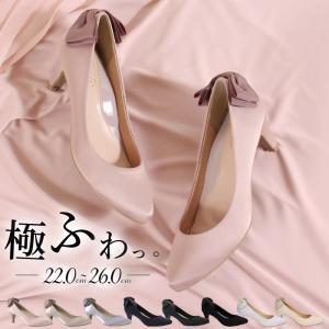 パンプス 結婚式 パーティー 黒 痛くない 歩きやすい バックリボン 6cm 極ふわっ 18161|washington