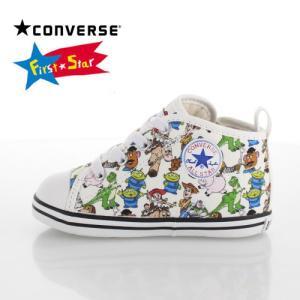 コンバース CONVERSE ベビー スニーカーBABY ALL STAR N TOY STORY PT Z  トイ・ストーリー7CL110 12780 マルチ ホワイト 白 子供靴|washington