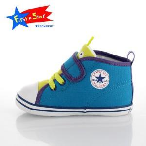 コンバース CONVERSE ベビー オールスター N トイ・ストーリー AE V-1 7CL111 12796 ブルー グリーン スニーカー キッズ 靴 子供靴|washington