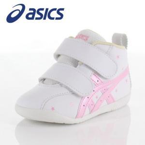 asics アシックス ファブレ FIRST SL3 TUF123-101 00123-WP スクスク ベビー シューズファースト 赤ちゃん ホワイト|washington