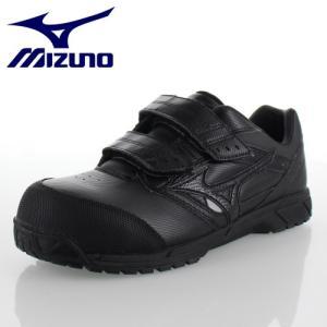 ミズノ 安全靴 MIZUNO オールマイティCS ベルトタイプ C1GA171109 ブラック ワーキング スニーカー 作業靴 レディース 3E|washington