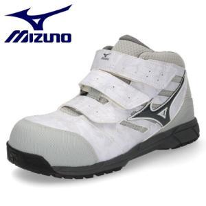 安全靴 ミズノ MIZUNO オールマイティLS ミッドカットタイプ C1GA180205 メンズ レディース 靴 グレー ワーキング スニーカー 3E|washington
