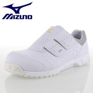 安全靴 ミズノ MIZUNO メンズ レディース ワーキング スニーカー オールマイティAS C1GA181101 ホワイト セーフティーシューズ 作業靴 3E|washington