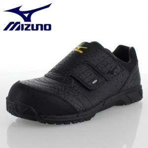 安全靴 ミズノ MIZUNO メンズ レディース ワーキング スニーカー オールマイティAS C1GA181109 ブラック セーフティーシューズ 作業靴 3E|washington