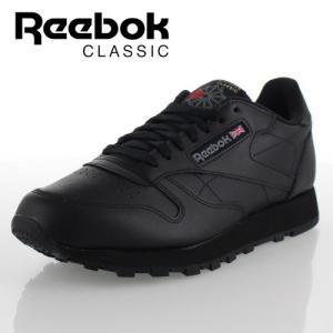 リーボック Reebok クラシック レザー CLASSIC CL LTHR 2267 メンズ スニーカー 靴 ブラック|washington