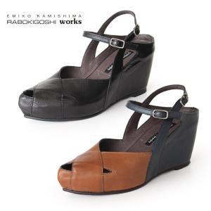 ラボキゴシ ワークス サンダル RABOKIGOSHI works 靴 11996 ウエッジソール 厚底 本革 ストラップ インストーム レディース セール|washington