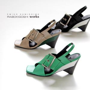 ラボキゴシ ワークス RABOKIGOSHI works サンダル 靴 12056 本革 バックストラップ クロスベルト オープントゥ レディース 日本製 セール|Parade ワシントン靴店
