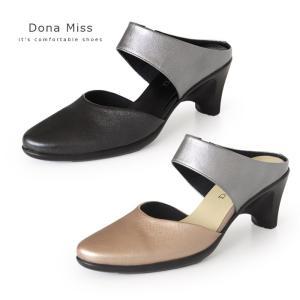 コンフォートサンダル ミュール Dona Miss ドナミス 74 本革 ヒール ベルト レディース バイカラー 靴|washington