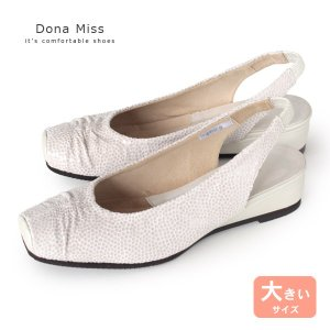 コンフォート パンプス バックストラップ Dona Miss ドナミス 4009 アイボリー サンダル 3E 大きいサイズ レディース 25.5cm 26cm 靴|washington
