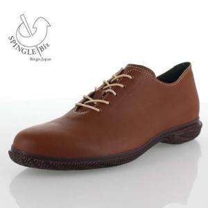スピングルビズ Biz-128 靴 SPINGLE Biz ビジネス シューズ レザー 本革 疲れにくい 日本製 茶色 ブラウン メンズ|washington