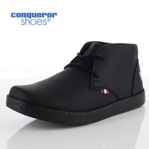 コンカラー シューズ ユーコン メンズ スニーカー conqueror YUKON 145 BLACK ブラック 防水 軽量 靴 washington