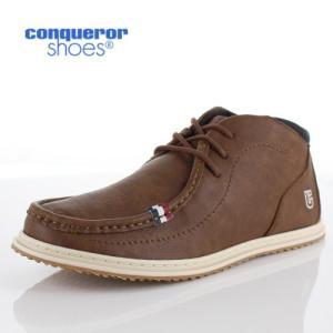 コンカラー シューズ フローター メンズ スニーカー conqueror FLOATER LEA 242 BROWN ブラウン レザー 靴 washington