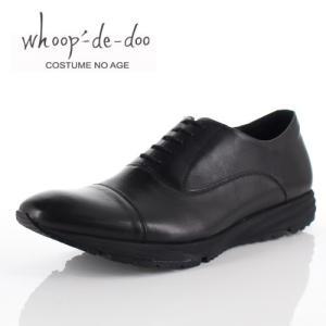 メンズ ビジネスシューズ フープディドゥ whoop-de-doo 308862 ブラック スニーカー ストレートチップ 内羽根式 靴  本革 防臭|washington