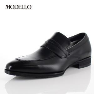 マドラス モデロ madras MODELLO DM8004 BLA メンズ ローファー ビジネスシューズ 防水 革靴 日本製 ブラック|washington