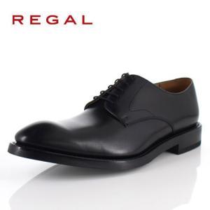 リーガル REGAL 靴 メンズ ビジネスシューズ 04RRBG ブラック プレーントゥ 内羽根式 紳士靴 日本製 本革 特典B|washington