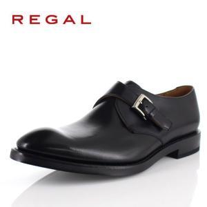 リーガル REGAL 靴 メンズ ビジネスシューズ 07RRBG ブラック モンクストラップ 紳士靴 日本製 本革 特典B|washington
